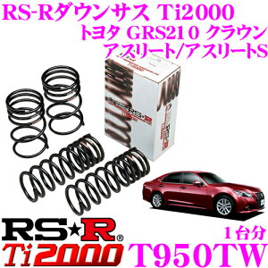 rsr-t950td