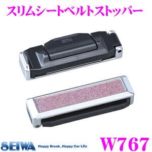 seiwa-w767