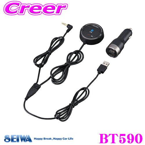 SEIWA セイワ BT590 Bluetooth+AUXレシーバーSR