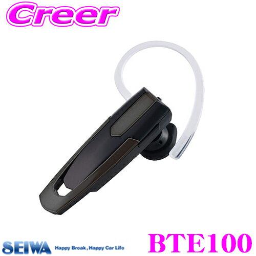 SEIWA セイワ BTE100 Bluetoothモノラルイヤホン ハンズフリーヘッドセット Bluetooth規格ver.5.0対応 カラー:ブラック BT640後継品
