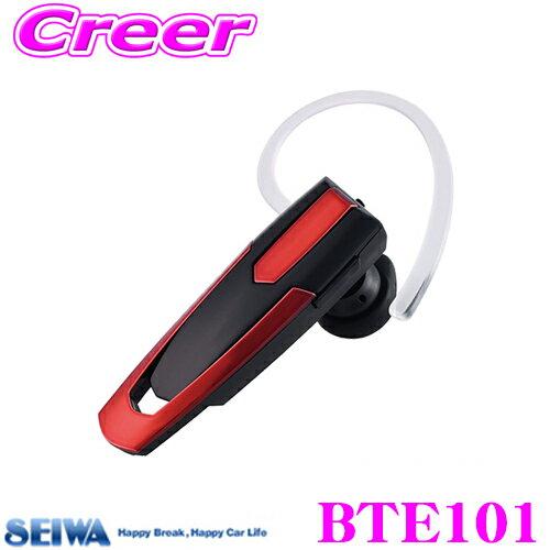 SEIWA セイワ BTE101 Bluetoothモノラルイヤホン ハンズフリーヘッドセット Bluetooth規格ver.5.0対応 カラー:レッド BT640後継品