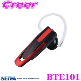 SEIWA セイワ BTE101Bluetoothモノラルイヤホンハンズフリーヘッドセット Bluetooth規格ver.5.0対応カラー:レッド BT640後継品