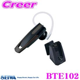 SEIWA セイワ BTE102 Bluetoothモノラルイヤホンクレードル ハンズフリーヘッドセット Bluetooth規格ver.5.0対応 カラー:ブラック BT640後継品