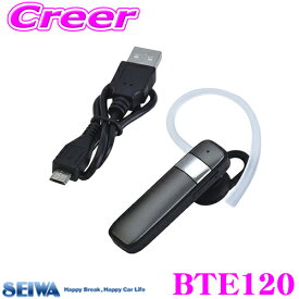 SEIWA セイワ BTE120 Bluetoothイヤホン ハンズフリーヘッドセット Bluetooth規格ver.5.0対応 カラー:ブラック