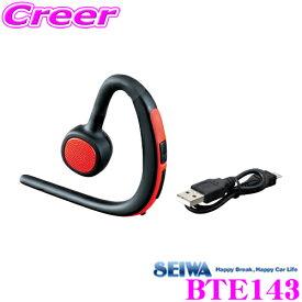 SEIWA セイワ BTE143 Bluetoothワイヤレスイヤホンマイク ハンズフリーヘッドセット レッド/Bluetooth ver,5.0