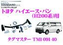 Img57859153