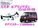 Img57878016