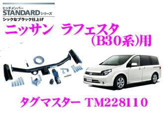 供SUNTREX標簽主人TM228110 nissanrafesuta(B30派)使用的STANDARD連接成員