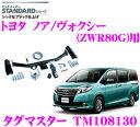 Imgrc0063638838