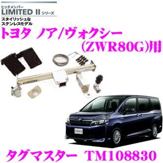 供SUNTREX標簽主人TM108830豐田挪亞/vokushi(ZWR80G)使用的LIMITED2連接成員