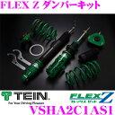 TEIN テイン FLEX Z VSHA2C1AS1 減衰力16段階車高調整式ダンパーキット ホンダ FN2 シビック タイプR ユーロ 用 3年6…