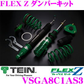 TEIN テイン FLEX Z VSGA8C1AS3 減衰力16段階車高調整式ダンパーキット BMW F30 3シリーズ セダン 用 3年6万キロ保証