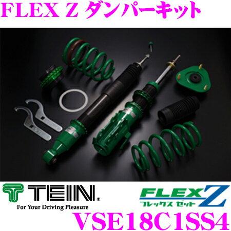 TEIN テイン FLEX Z VSE18C1SS4 減衰力16段階車高調整式ダンパーキット ミツビシ CZ4A ランサーエボリューション X 用 3年6万キロ保証