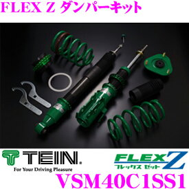 TEIN テイン FLEX Z VSM40C1SS1 減衰力16段階車高調整式ダンパーキット マツダ NA8C/NB8C ロードスター 用 3年6万キロ保証