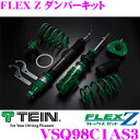 TEIN テイン FLEX Z VSQ98C1AS3 減衰力16段階車高調整式ダンパーキット トヨタ ZRR80W/ZRR85Wノア/ヴォクシー 用 3年6…