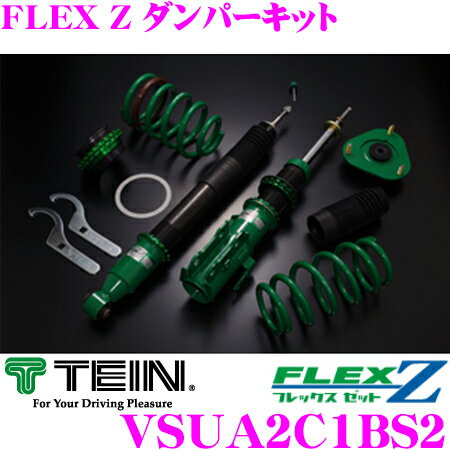 TEIN テイン FLEX Z VSUA2C1BS2 減衰力16段階車高調整式ダンパーキット スズキ MR31S/MR41S ハスラー 用 3年6万キロ保証