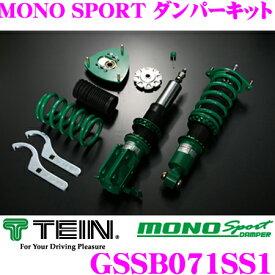 TEIN テイン MONO SPORT GSSB071SS1 減衰力16段階車高調整式ダンパーキット スバル VAB WRX STI 用 3年6万キロ保証