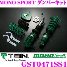 TEIN テイン MONO SPORT GST0471SS4 減衰力16段階車高調整式ダンパーキット トヨタ SW20 MR2 用 3年6万キロ保証
