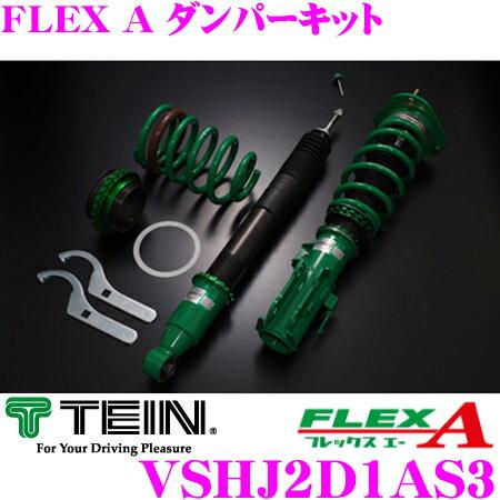 TEIN テイン FLEX A VSHJ2D1AS3 減衰力16段階車高調整式ダンパーキット ホンダ RC1 オデッセイ 用 3年6万キロ保証