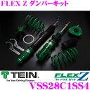 TEIN テイン FLEX Z VSS28C1SS4 減衰力16段階車高調整式ダンパーキット スバル GDB/GDA/GD9 インプレッサ 用 3年6万キ…