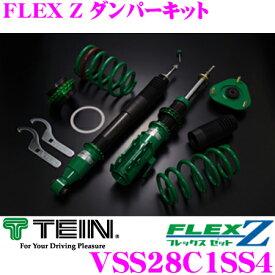 TEIN テイン FLEX Z VSS28C1SS4 減衰力16段階車高調整式ダンパーキット スバル GDB/GDA/GD9 インプレッサ 用 3年6万キロ保証