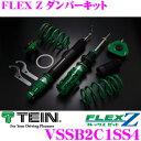 TEIN テイン FLEX Z VSSB2C1SS4 減衰力16段階車高調整式ダンパーキット スバル VAB/VAG WRX 用 3年6万キロ保証