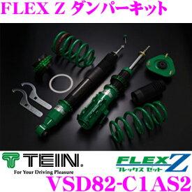 TEIN テイン FLEX Z VSD82-C1AS2 減衰力16段階車高調整式ダンパーキット ダイハツ LA350S ミラ イース / LA550S ミラ トコット 用 3年6万キロ保証