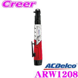 """AC DELCO ACデルコ ARW1208 3/8""""電動ラチェットレンチ G12シリーズ 電動工具 充電式コードレス"""