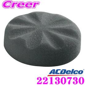 AC DELCO ACデルコ 22130730 2-Speedミニポリッシャー ARS1214用スポンジバフ