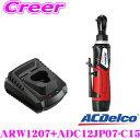"""AC DELCO ACデルコ ARW1207+ADC12JP07-C15 1/4""""電動ラチェットレンチ+バッテリー充電器 G12シリーズ 電動工具 充電式…"""