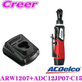 """AC DELCO ACデルコ ARW1207+ADC12JP07-C15 1/4""""電動ラチェットレンチ+バッテリー充電器 G12シリーズ 電動工具 充電式コードレス"""
