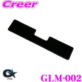 ビーナス GBASE ジーベース GLM-002スズキ JB64W ジムニー/JB74W ジムニー シエラ用ラゲッジボックスマット ブラック/ブラック