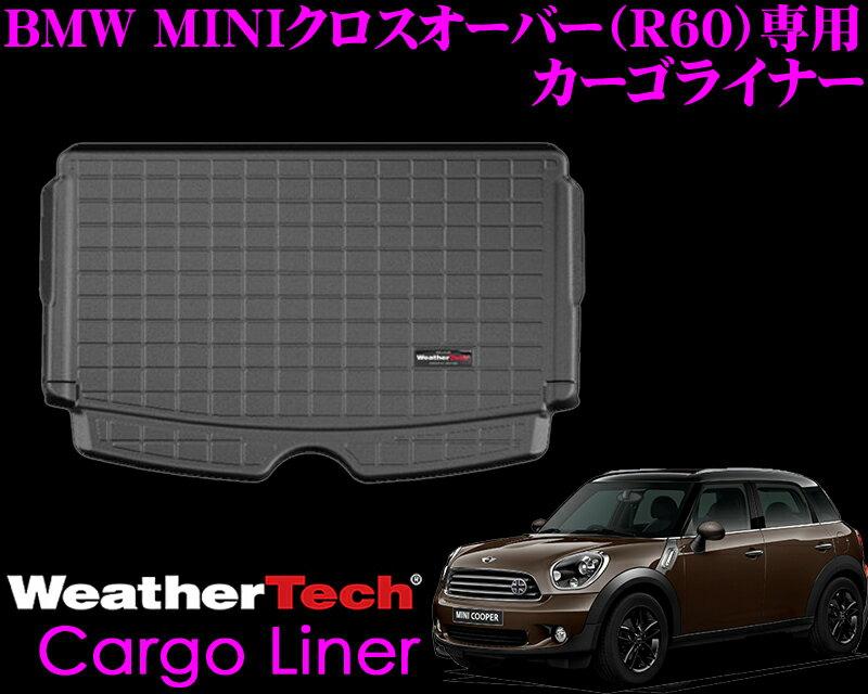 Weather Tech ウェザーテック WT40539 BMW R60 ミニ クロスオーバー (2011〜2015)用 専用設計耐水性カーゴライナー(ゴム製フロアマット) ブラック