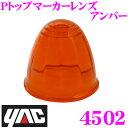 Imgrc0067840851
