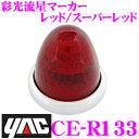 Imgrc0067888354