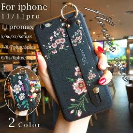 iPhoneケース スマホケース アイフォンカバー スマートフォン iPhone11 iPhone11Pro 11ProMax iPhone Xs X Xr XsMax iPhone 7 8 6s Plus 6.1inch 5.8inch 6.5 ソフトケース ベルト付き 背面ベルト スタンド機能 横置き リング付き ストラップホール 花柄 フラワー 女子 薄型