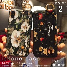iPhoneケース スマホケース アイフォン スマホカバー スマートフォン iPhone11 iPhone11Pro 11ProMax iPhone Xs X Xr XsMax iPhone 7 8 6s Plus ソフトケース ベルト付き スタンド 横置き リング付き ストラップホール エンボス 花柄 バラ 薔薇 ローズ かわいい おしゃれ