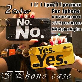 iPhoneケース スマホケース アイフォン スマホカバー スマートフォン iPhone11 iPhone11Pro 11ProMax iPhone Xs X Xr XsMax iPhone 7 8 6s Plus 6.1inch 5.8inch 6.5 ソフトケース ハンドベルト付き スタンド機能 横置き リング付き INS インスタ映え 薄い シンプル カップル