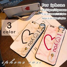 iPhoneケース スマホケース アイフォンカバー スマートフォン iPhone11 iPhone11Pro ProMax iPhone Xs X Xr XsMax iPhone 7 8 6s Plus 6.1inch 5.8inch 6.5 ソフトケース ベルト付き スタンド機能 リング付き ストラップホール ハート柄 可愛い シンプル 軽い 薄い おしゃれ