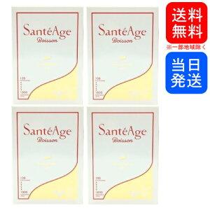 【複数購入 割引クーポン配布中】ニナファーム サンテアージュ ボアソン 30包 リニューアル 4個セット