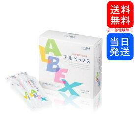 【複数購入 割引クーポン配布中】アルベックス 乳酸菌生成エキス 10ml×30包