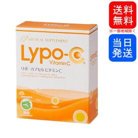 【複数購入 割引クーポン配布中】リポ カプセル ビタミンC Lypo-C 1箱 30包