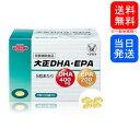 【複数購入 割引クーポン配布中】大正DHA・EPA 5粒×30袋入り 大正製薬