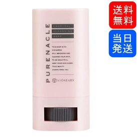 【複数購入 割引クーポン配布中】ピュアナクレ 20g 洗顔料・クレンジング