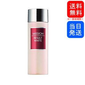 【複数購入 割引クーポン配布中】エイボン リザルトホワイト 150mL 薬用美白化粧水