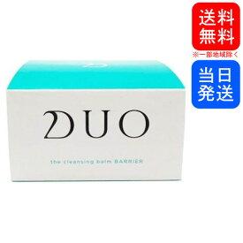 【複数購入 割引クーポン配布中】DUO ザ クレンジングバーム バリア 90g メイク落とし