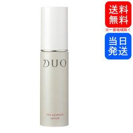 【複数購入 割引クーポン配布中】DUO ザ エッセンス セラム 30ml