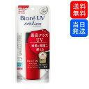【複数購入 割引クーポン配布中】ビオレ UV アスリズム スキンプロテクトミルク 65g