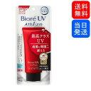 【複数購入 割引クーポン配布中】ビオレ UV アスリズム スキンプロテクトエッセンス 70g