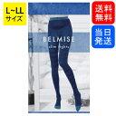 【複数購入 割引クーポン配布中】ベルミス Lサイズ 骨盤矯正 美脚 着圧タイツ